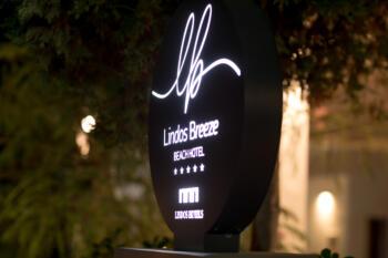 Lindos Breeze Sign